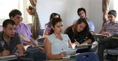 Students in a class at a bible college